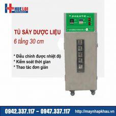 Tủ sấy thuốc 6 tầng HL-6
