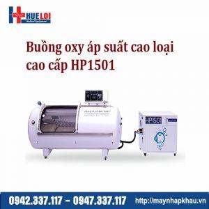 Buồng oxy cao áp cao cấp HP1501